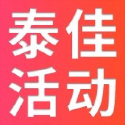 泰佳文化传媒150元特价视频