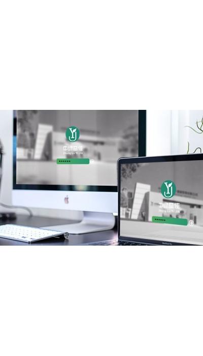 泰佳文化传媒——中绿益佳 VI设计