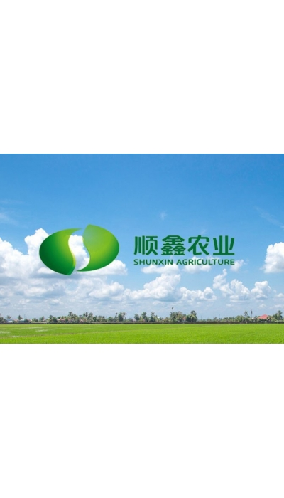 泰佳文化传媒——顺鑫农业VI设计