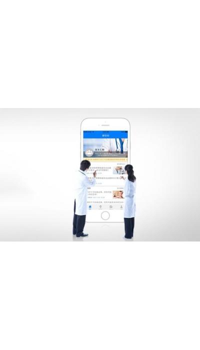 泰佳文化传媒——医生汇群H5网站&运营后台整体开发