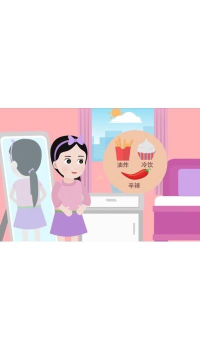 泰佳文化传媒——智通生活教学视频之青春保健手册
