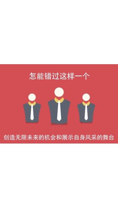 泰佳文化传媒——北京科技大学国际处宣传视频USTB国际处