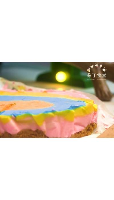 泰佳文化传媒——朵丁食堂第五集彩虹上的冰淇淋