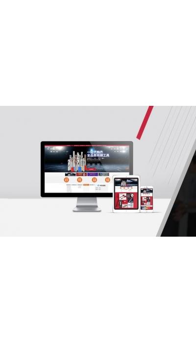 泰佳文化传媒——锋锐数控电商一站式解决方案