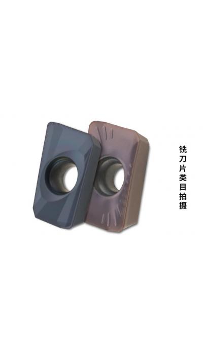 泰佳文化传媒——数控铣刀片类拍摄案例