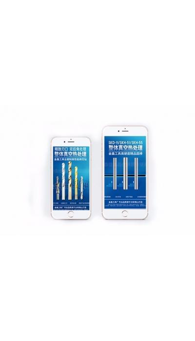 泰佳文化传媒——奥博特数控海报设计