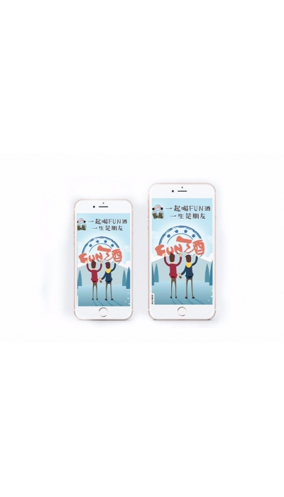 泰佳文化传媒——FUN酒海报设计