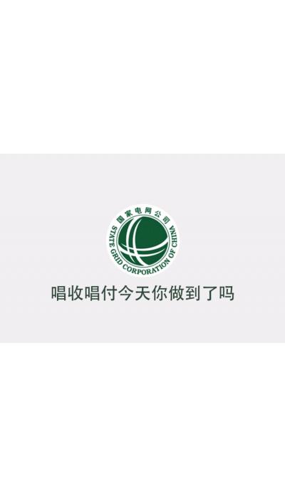 泰佳文化传媒——中国电信业务课程唱收唱付你做到了吗