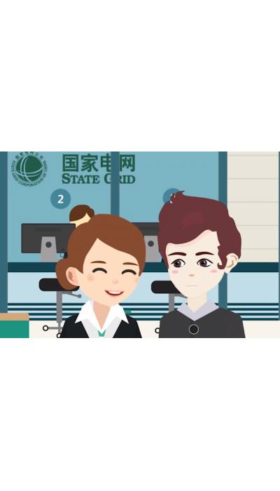 泰佳文化传媒——中国电信业务课程自助终端缴费办理
