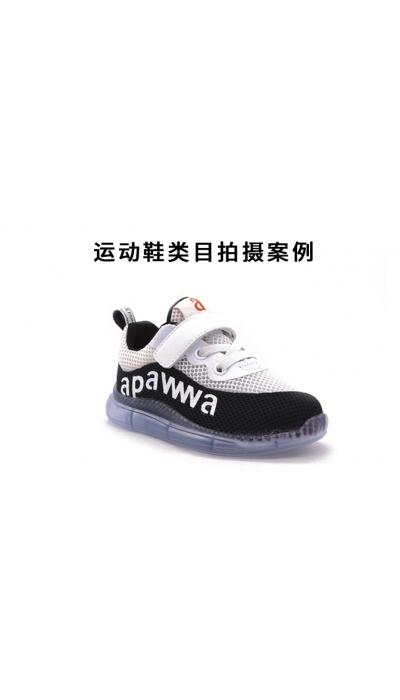 泰佳文化传媒——运动鞋类拍摄案例